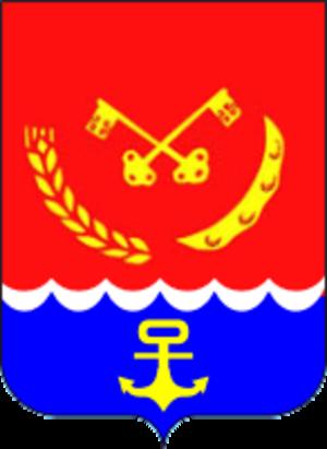 Mikhaylovsky District, Amur Oblast - Image: Coat of Arms of Mihailovskii rayon (Amur oblast)
