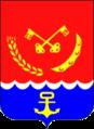 Coat of Arms of Mihailovskii rayon (Amur oblast).png