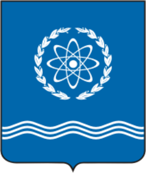 Obninsk - Image: Coat of Arms of Obninsk (Kaluga oblast) proposal (2003 N2)