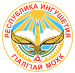 Coat of Arms of Republiс of Ingushetia.png