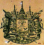 Coat of Arms of Siam on state document.jpg