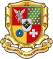 Coat of Arms of Volodarsko-Volynsky raion in Zhytomyr oblast.png