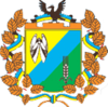 Coat of arms of Horodenkivskyi Raion