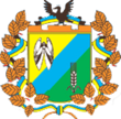Coat of arms of Horodenka Raion.png