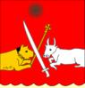 Coat of arms of Kartli Georgia1.png
