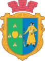 Coat of arms of Roishche.png