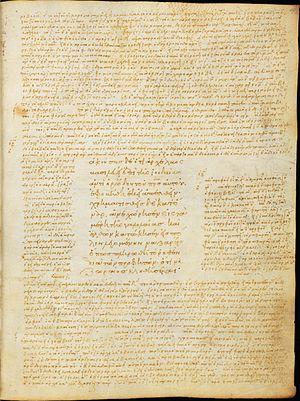 Catena (biblical commentary) - The biblical text surrounded by a catena, in Minuscule 556