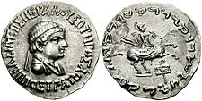 Coin of Hippostratos.jpg