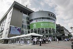 Computex Taipei at Taipei Nangang Exhibition Center 20160531.jpg
