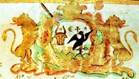 570px-ConstantinIpsilanti1805.png