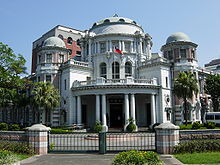 Government of the Republic of China - Wikipedia