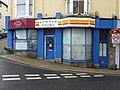 Corner Store, No.8, Portland Street, Ilfracombe. - geograph.org.uk - 1275966.jpg