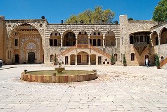 Beit ed-Dine - One of many Courtyards in Beiteddine Palace.