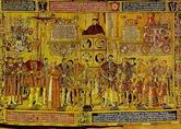 Croy Tapestry