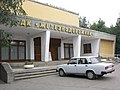 Culture House - panoramio.jpg