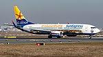 "D-ASXP Sun Express Germany B738 FRA ""El Gouna Shuttle"" (32211645737).jpg"