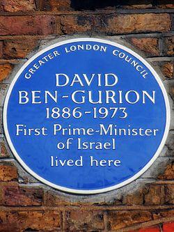 David ben gurion 1886 1973 first prime minister of israel lived here