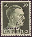 DR 1941 Ukraine MiNr14 B002.jpg