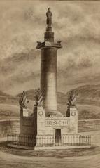 Pictons monument Carmarthen