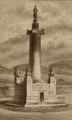 DV405 no.88 Pictons monument Carmarthen.png