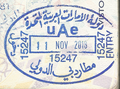 DXB airport stamp.png