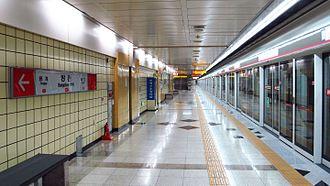 Bangchon station - Station platform