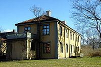 DagHammarskjoldCentre II.jpg