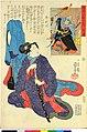 Dai Nihon Rokujo-yo Shu no Uchi (BM 1973,0723,0.26 20).jpg