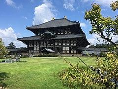 Daibutsu-den.jpg