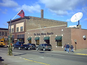The Daily Mining Gazette - Image: Daily Mining Gazette Houghton MI