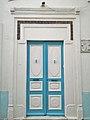 Dar El Sghir Museum, Entrance.jpg