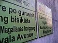 Dasmariñas, Makati, Metro Manila, Philippines - panoramio (3).jpg