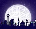 Dawn of Ramadan.jpg