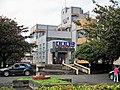 Dawu Railway Station 大武站 - panoramio.jpg