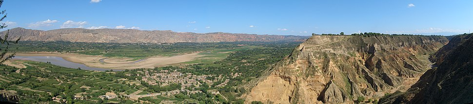 Panorama of the lower Daxia River valley in the northeast of the Linxia County, and the loess plateau flanking in, cut by a canyon
