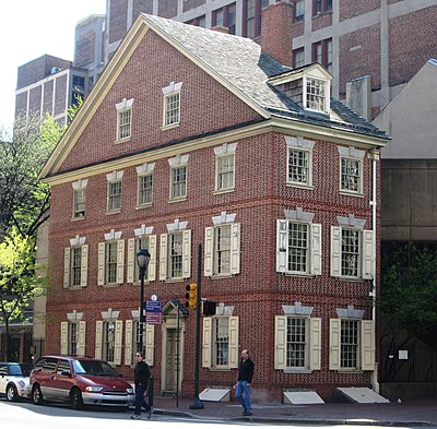"""Declaration House"", the boarding house at Market and S. 7th Street where Jefferson wrote the Declaration Declaration House Graff House.jpg"