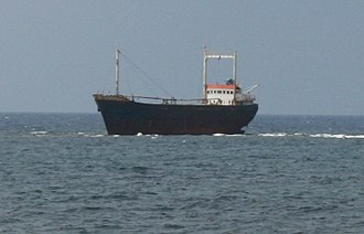 MV Demetrios II - Picture of the Demetrios II