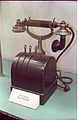 Desktop Telephone - Communication Gallery - BITM - Calcutta 2000 208.JPG