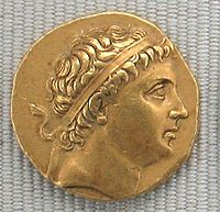 Diodotus I of Bactria wearing the diadem.jpg