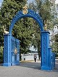 Djurgarden gate (52112).jpg