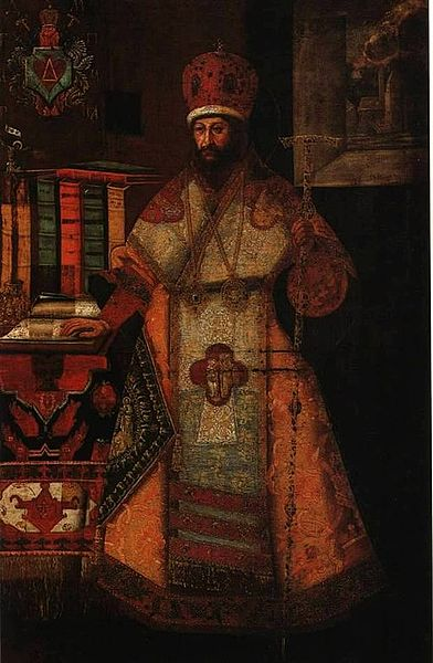 File:Dmitriy rostovsky (18th c).jpeg