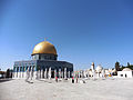 Dome of the Rock square.JPG