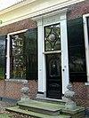 foto van Huis te Jaarsveld