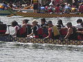 Dragon boats pulling out to race at 2008 SFIDBF 13.JPG