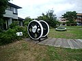 Driving wheel in Demachi Park,Yatsushiro City.jpg