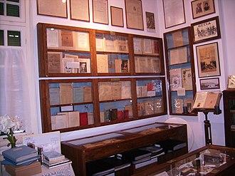 Drossinis Museum - Image: Drossinis museum 07