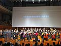 Dubbing concert at NCPA (20140119213320).jpg