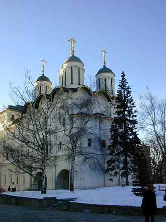 Church of the Twelve Apostles - Image: Dvenadsatapostolov