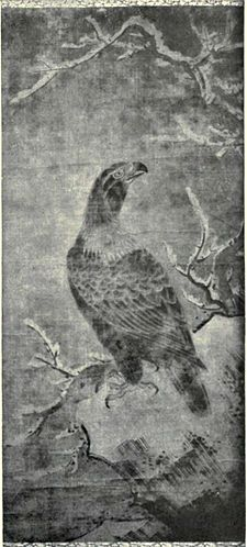 EB1911 China - Lin Liang - Eagle.jpg