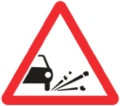 EE traffic sign-155.png